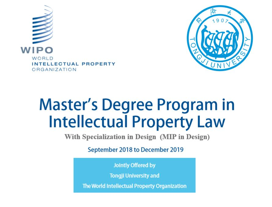 Admissions| Master's Degree Program in Intellectual Property Law